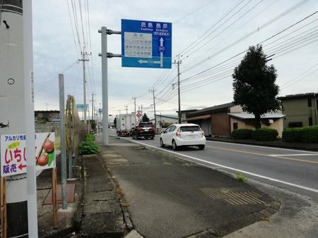 14−高来町 いぢじくIMG_20190921_154853 - コピー