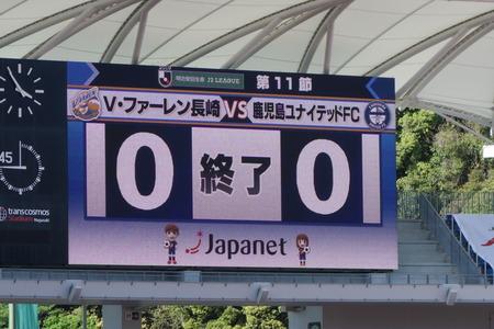 26-Vファーレン長崎 鹿児島戦DSC02721
