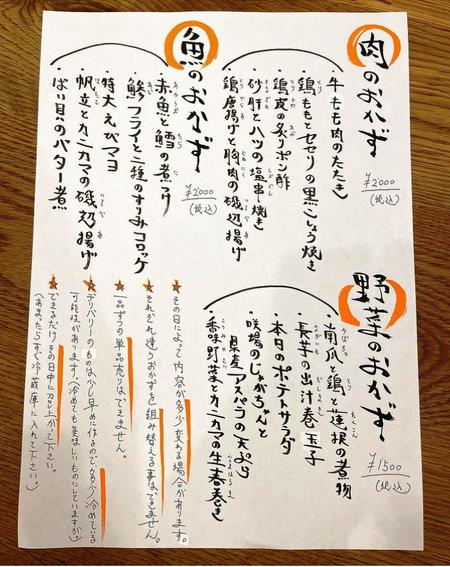 2021.08.30諫早市 しあわせ咲場IMG_6008