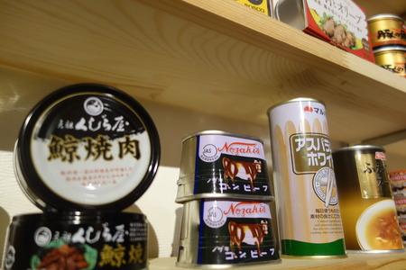 8-長崎市矢上町 缶詰BER來DSC06552