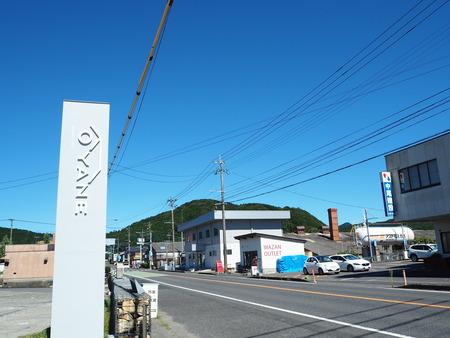 2-波佐見町 フォー&カフェ COYANEP8151514
