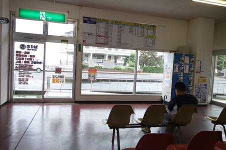 4−レストラン ニュー小浜DSC01526