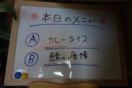 5-ぱれっとDSC02892