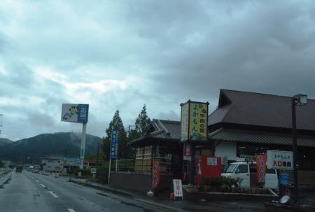 3-諌早市小野島町 干拓の里 よかもん市 松井商店P9078006