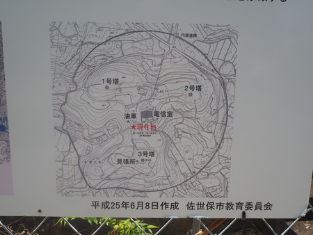 2021.06.28旧佐世保無線電信所(針尾送信所)P6276909