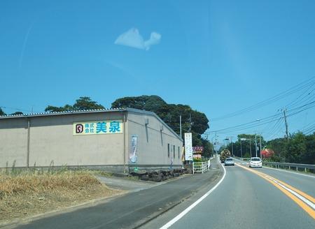 7-諫早市小長井町フルーツバス停ぶとうP8180114