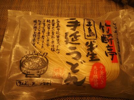 7-ますだ製麺特産館PB211243