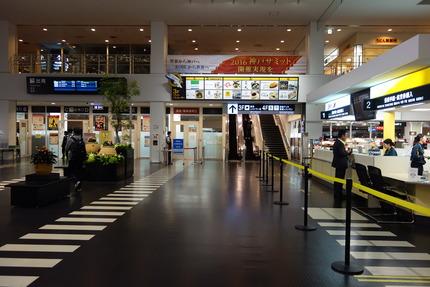 13-神戸空港DSC05843