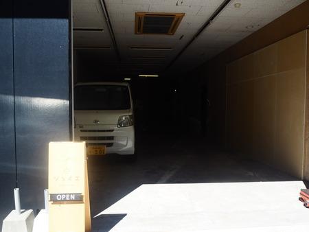 4-長崎市かき道 ジョイエ リノベーションP8290868