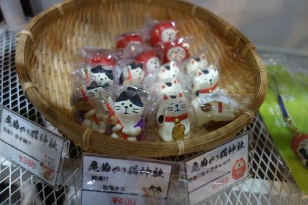 12-尾曲がり猫神社DSC01794
