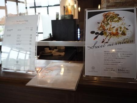 8-雲仙温泉 九州ホテル カフェ The Mellow RidgeP9262720