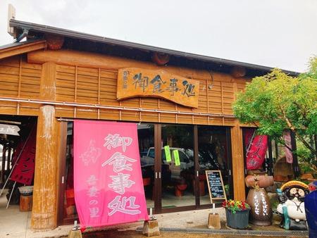 2021.08.21 雲仙市 吾妻の里IMG_1570