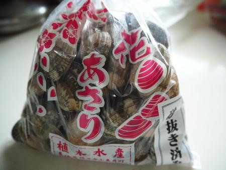 7-諫早市小長井町 植木水産P2142818