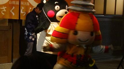 11-くまモンDSC01410