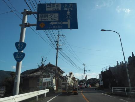 2-雲仙仁田峠PA303151