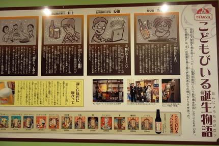 11-友桝飲料DSC05167