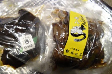 9-福田屋DSC03193