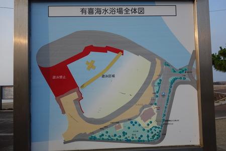 3-有喜海水浴場DSC00783
