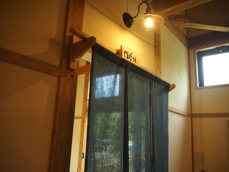 17-東彼杵町 そのぎ茶温泉 里山の湯宿 つわぶきの花P5310265
