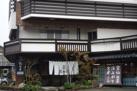 1−雲仙福田屋DSC03345
