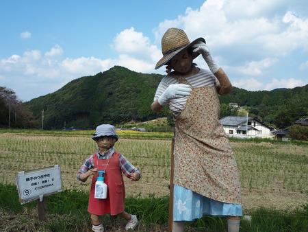 14-波佐見町 鬼木棚田まつりPA033027
