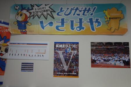 20-諫早駅DSC01758