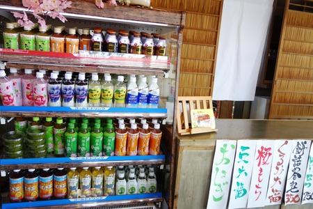 10-雲仙市国見町 狸山まんじゅうDSC07486