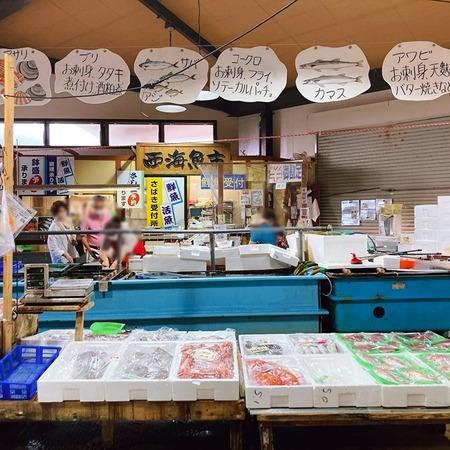 魚魚市場1630673662