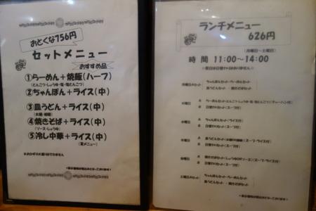 7--光華中華飯店DSC02438
