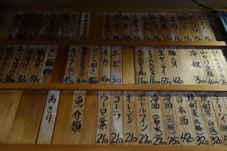 4-焼鳥 太勝DSC04174