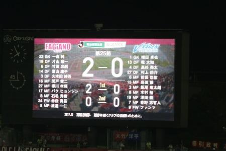 24-Vファーレン長崎DSC01012