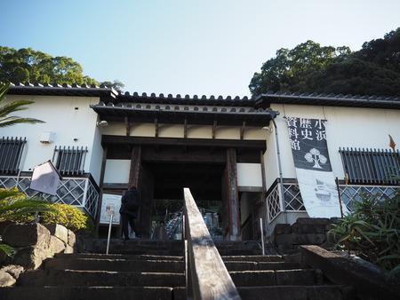 2-雲仙市 小浜町歴史資料館PC052682