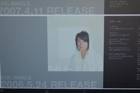 21-福山雅治DSC09376
