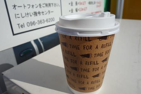 10-ちょいcafe RecoDSC00609