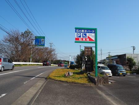 2-雲仙市国見町 ku-ji クージPB094501