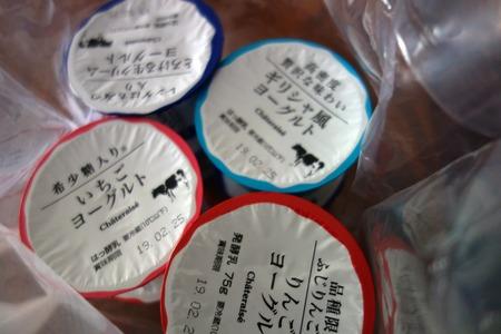 16-シャトレーゼ諌早泉町店DSC05631
