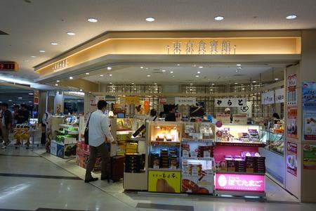 25-成田空港東京食賓館DSC03809