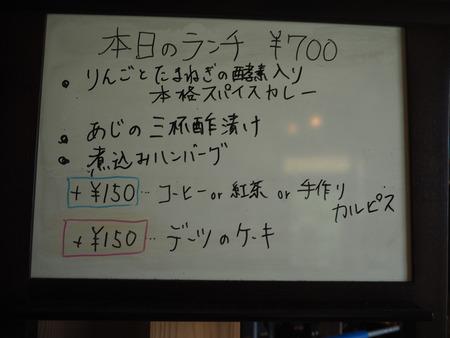 10-8-長崎市芒塚町 エンネックス 月と太陽の酵素カフェP7163116