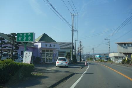 1-甘泉堂DSC07703