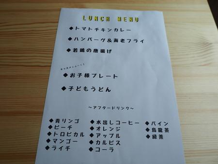 6--諫早市上野町 cafe rei カフェ レイP6210022