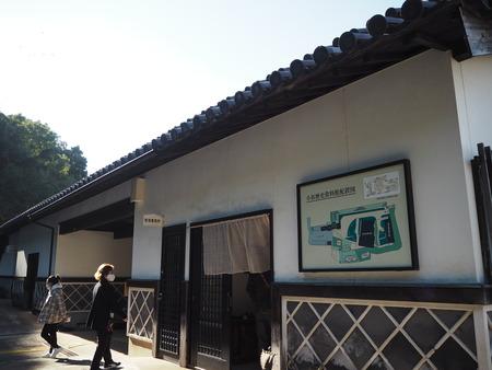 4-雲仙市 小浜町歴史資料館PC052851