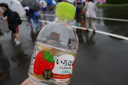5-Vファーレン長崎DSC00261