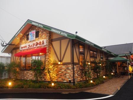 2-コメダ珈琲 長崎諌早店P8207189