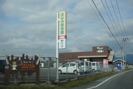 2-きっちんままうぃるDSC07631