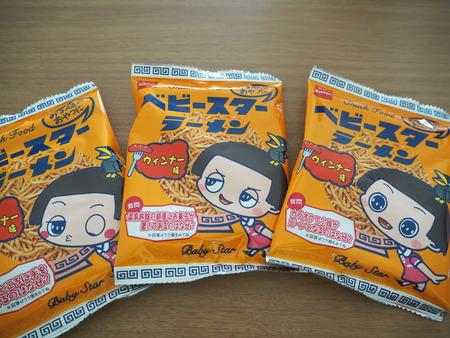 5-チコちゃん ベビースターP6050255