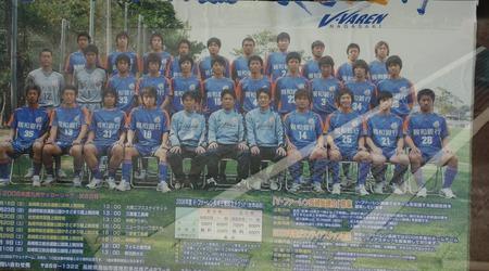 2-V-ファーレン長崎DSC00341
