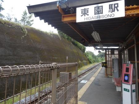 5-東園駅DSC06208
