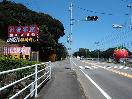 9-諫早市小長井町フルーツバス停ぶとうP8180124