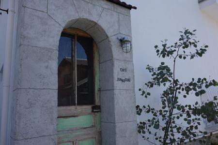11−カフェ ジュンノスケDSC00507