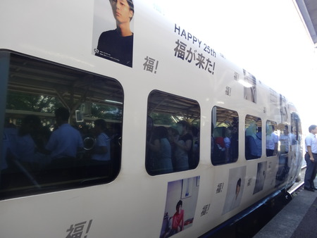 303-福山雅治DSC00160